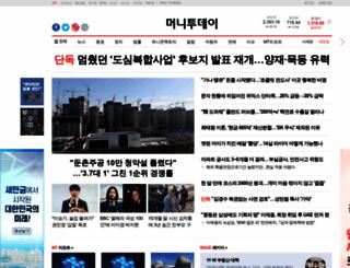 news.mt.co.kr screenshot