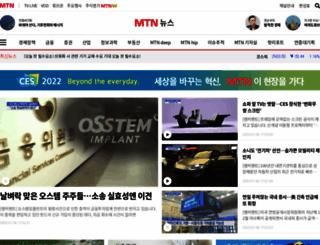 news.mtn.co.kr screenshot