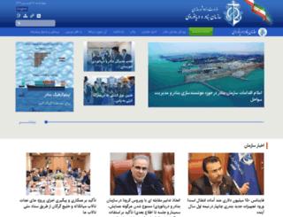 news.pmo.ir screenshot