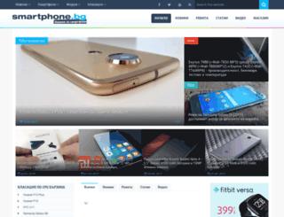 news.smartphone.bg screenshot