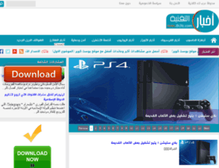 news.th3tc.com screenshot