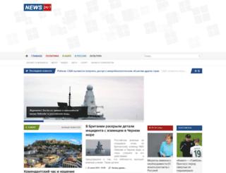 news24-7.ru screenshot