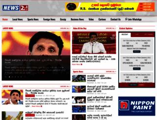 news24.lk screenshot