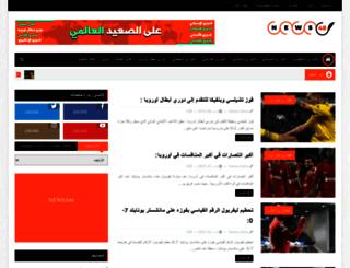 news48.net screenshot