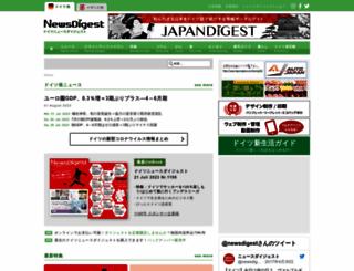 newsdigest.de screenshot