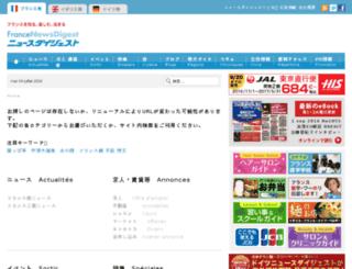 newsdigest.fr screenshot