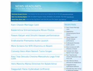 newsheadlines.telugupedia.com screenshot