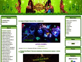 newsims.ru screenshot