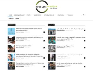 newslens.pk screenshot