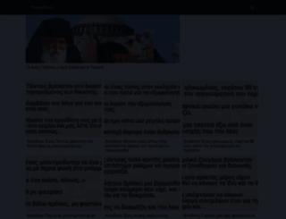 newsmug.eu screenshot