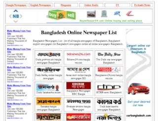 newspaperbangladeshi.com screenshot