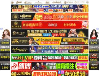 newspepa.com screenshot