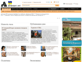 newsper.net screenshot