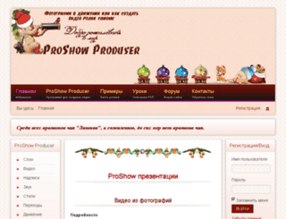 newsproshow.ru screenshot
