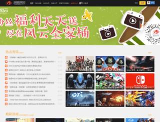 newstat.gamefy.cn screenshot