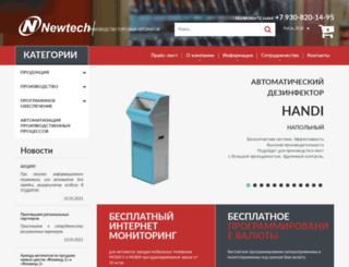 newtechrussia.ru screenshot