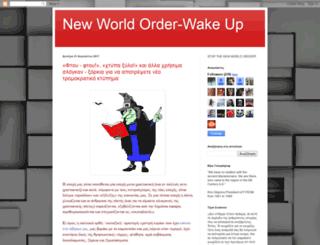 newworldorder-wakeup.blogspot.com screenshot