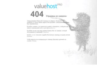 newyear.sestrenka.ru screenshot