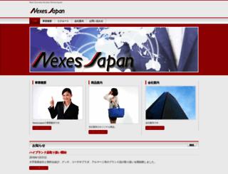 nexesjapan.com screenshot