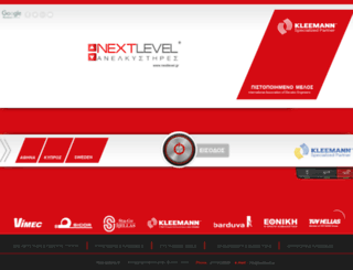nextlevel.gr screenshot
