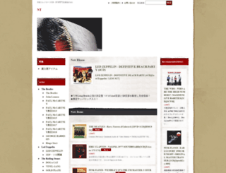 nexttime.jp screenshot