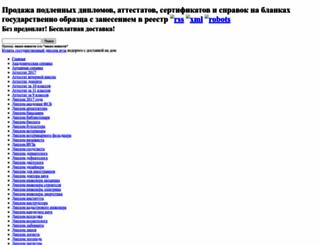 neznayika.ru screenshot