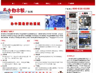 nfdsbgg.com screenshot