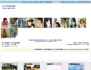 ngchk.com screenshot