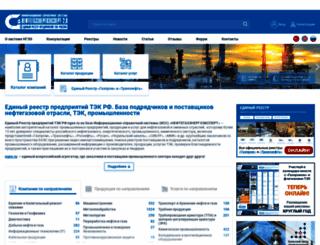 ngee.ru screenshot