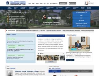 ngmc.org screenshot