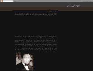 ngoom-online.blogspot.com screenshot