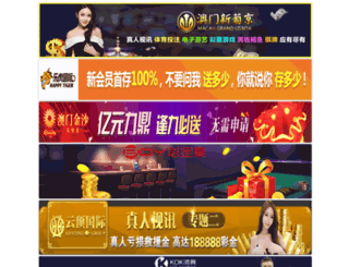 nguonhanggiasi.net screenshot