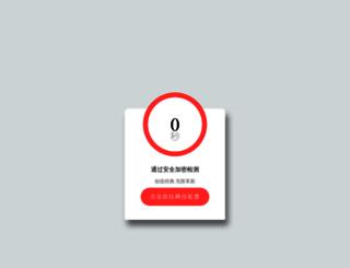 nhatrangevents.com screenshot