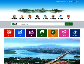 nhjmw.gov.cn screenshot
