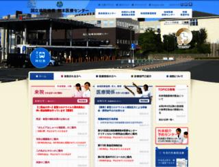 nho-kumamoto.jp screenshot