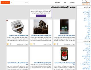 niasar.niazerooz.com screenshot