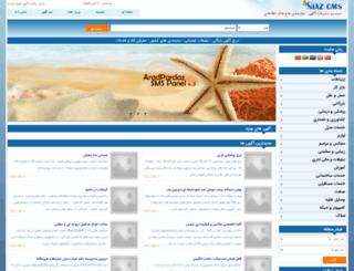 niazcms.com screenshot