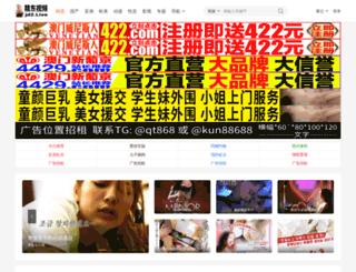 niazino.com screenshot