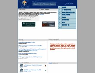 nic.ly screenshot