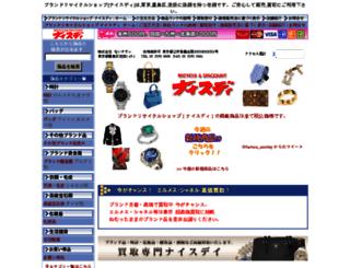 nice-brand.com screenshot