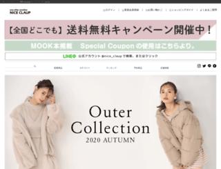 niceclaup.jp screenshot