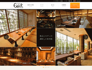 nichigekka.jp screenshot