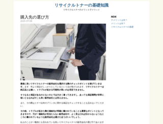 nickjonasandtheadministration.com screenshot