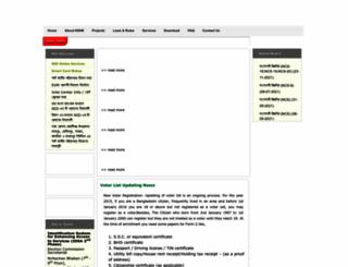 nidw.gov.bd screenshot