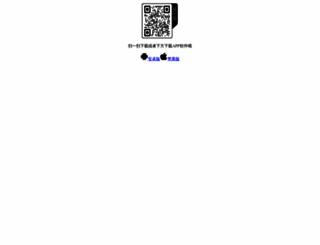 nigeljeal.com screenshot