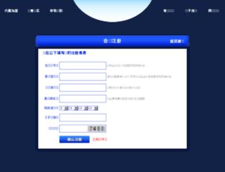 nigeriaplex.com screenshot