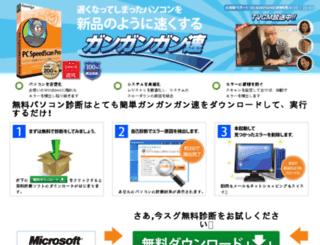 nihonotaku.com screenshot