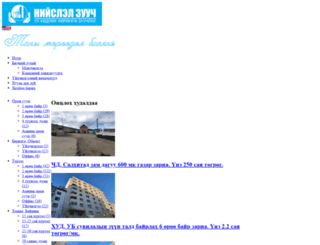 niislelzuuch.mn screenshot