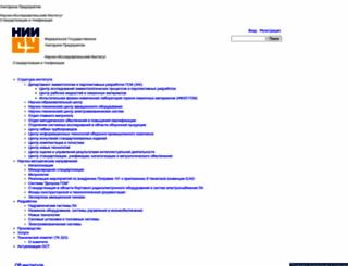 niisu.ru screenshot