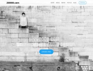 nijyuman.com screenshot